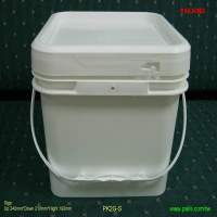 8L Plastic square pails, Square buckets, Food boxes