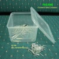 *Screw Boxes, Nail Pails, Fastners, Hardware Containers